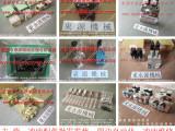 TOHATSU冲床模高指示器,惠州扬力徐锻离合配件-现货BP