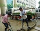 扬州益民化粪池清理汽车抽粪清理隔油池