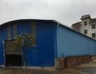 西外环路 西外环兴隆村七组 厂房 550平米