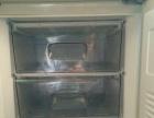 闲置冰箱转让 容声BCD-172AY