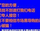 中关村专业解iphone,解锁 解ID 疑难杂症