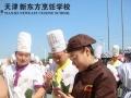 粽情端午,嗨不停—天津新东方烹饪