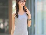 新款韩版女装中长款双U领修身性感包臀连衣裙背心裙半身裙打底裙