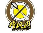 咖喱饭加盟店槿枫园咖喱更专业