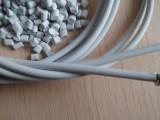 定制TPE电线电缆料 厂家直销低烟无卤电缆TPE塑胶颗粒原料