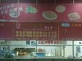 川江酸菜美食居特色砂锅酸菜肉煲,特色砂锅酸菜鱼煲加