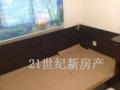 12小区 两室两厅 中等装修 拎包入住 性介比超高 免费上网