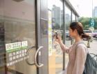 中山无人超市系统开发 无人便利店系统开发