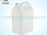 10L升塑料扁罐 10kg公斤包装塑料桶 化工桶 尿素桶