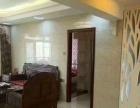 扬州专业家装、办公室、店铺装修、二手房改造、较低价