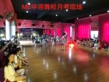 荆州主播秀才艺培训爵士舞健美身材养成