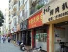 小河浦江路45平餐馆门面转让 和铺网