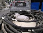 扬州江都电缆线回收 扬州开发区电线电缆回收