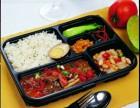 广州团餐配送广州包餐配送服务白领餐
