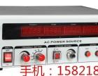 3KVA变频电源/3KW单相变频电源