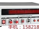 单相220V变三相380V电源转换器