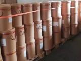 陕西铜川UPS国际快递专寄口罩粉沫液体纯电池食品化妆品茶叶电