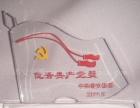 水晶橡胶笔筒镇尺俩件套西安毕业季送老师水晶奖牌礼品