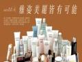 国际高端5大护肤品