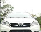 比亚迪比亚迪S7车辆订购敬请关注 车图2.0 舒适型