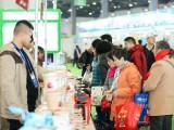 第十三届绿博会暨 2020中国江西糖酒食品交易会