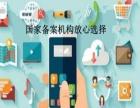 衢州商品条形码申请服务,条码数据备案,条码胶片购买