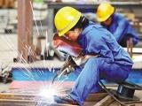 南宁有焊工证操作证培训地方