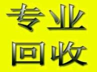 上海大展浦东新区酒店设备用品回收 上海浦东张江厨房设备回收
