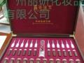 正品热卖美容院产品姜疗鑫美缘素身体护理精油养生套盒,1折直供