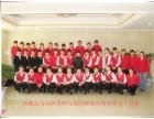 长春酒店管理培训学校-酒店管理培训班8月6日开课