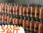 廉价优质液化气配送