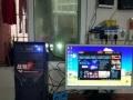 一直使用中急转游戏电脑加29寸显示器,秒杀网络游戏