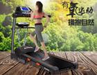 供应家用跑步机-想买实惠的家用跑步机就来国奥体育