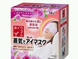 日本花王SPA蒸汽舒缓眼罩休息/睡觉蒸汽眼罩正品 四种味道选择