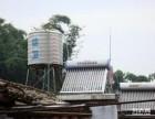 萧山太阳能热水器维修
