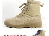 SWAT升级版美军511军靴 战术沙漠靴作战靴 高帮陆战靴战术靴