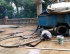 天津文玥里疏通市政企业工程管道高压清洗清理化粪池