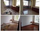 普宁专业清洁装修后新房子,家政保洁,外墙清洗
