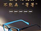 爱大爱稀晶石手机眼镜,防近视阻蓝光抗疲劳疏经络防眼疾!