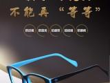爱大爱手机眼镜,防近视阻蓝光抗疲劳疏经络防眼疾
