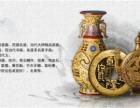 香港佳士得拍卖有限公司征集地址在什么地方