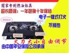 重庆 新节能环保经济灶流动坝坝宴灶具方便携带厂家直销