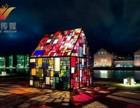 互动道具 彩色玻璃屋出租出售 汉光展览新年优惠租售互动设备
