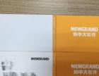 求一个能印刷已裁切好的名片的图文店