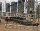 钢铁舞台桁架广告雷亚架折叠铝合金灯光篷房铁马看台演出喷绘