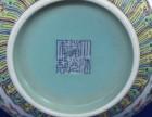 重庆巫山古董官窑瓷器免费鉴定