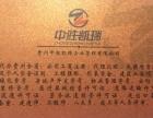 黔南州专业代办食品酒业经营许可证中胜凯瑞不二之选