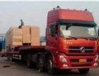 常平附近到滁州的来回大货车回头回程车