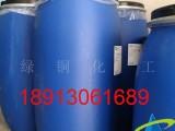 三防增效剂鲁道夫防水增效剂