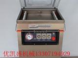 武汉小型食品真空包装机,熟肉食品抽真空保鲜包装机